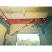 上海宝山单梁起重机批发15900718686