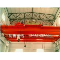 江都变频防爆桥式起重机生产销售、安装13951432044