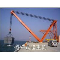 江都桅杆式起重机生产销售13951432044
