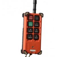 博湖遥控器现货供应13513731163销售部