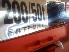 雷波港口起重机供应