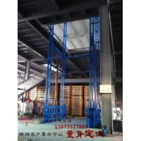 供应商丘梁园产业聚集区航吊货梯刘经理13673527885