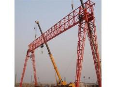 灞桥单梁起重机销售公司