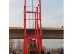 重庆升降货梯优质货源订购热线-13569831560