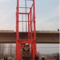 重慶升降貨梯優質貨源訂購熱線-13569831560