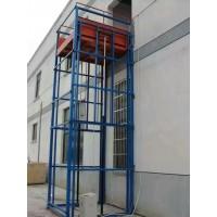 重庆液压升降货梯工厂