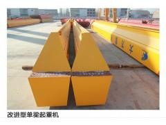 江都改造型單梁起重機優質生產13951432044