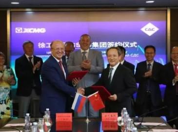 国际巨头强强联合!徐工集团与俄罗斯SBU集团签订合作协议