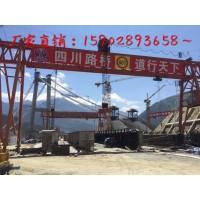 南京龙门吊订做、南京行车经销商电话:15902893658