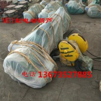 亳州防爆电动葫芦规格型号-刘经理13673527885