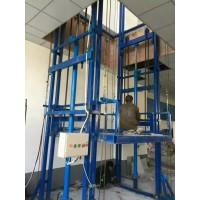 宜昌液壓貨梯定做電話、宜昌貨梯廠家直銷15902893658