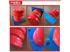 河南宏昌起重设备配件有限公司专业生产聚氨酯缓冲器