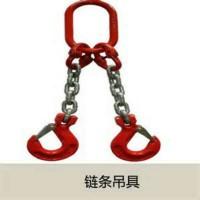 恩施鏈條吊具聯系人:石經理18671718867