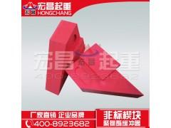 河南专业批发非标楔块/聚氨酯缓冲器400-8923682