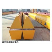 江都改造型单梁起重机优质生产13951432044