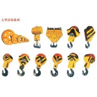 江蘇雙梁起重機廠銷售安裝維修15900718686
