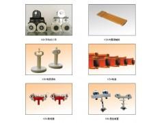 重庆KBK起重机配件销售18580118685