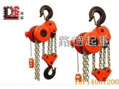 5吨爬架环链电动葫芦  5吨爬架环链电动葫芦使用说明