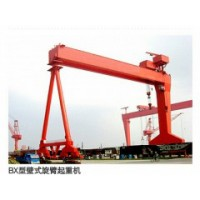 江都bx型臂式悬臂吊设计生产、销售13951432044
