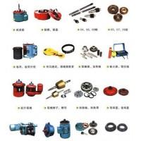 郑州起重机配件产品销售13803738691