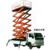 二七升降平台升降设备供应商