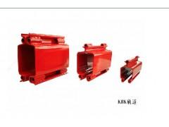 重庆渝北KBK轨道销售18580118685
