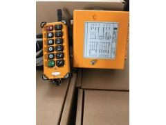 恩施MD无线遥控器联系人:石经理18671718867