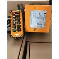 恩施MD無線遙控器聯系人:石經理18671718867