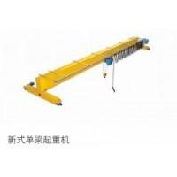 江都新式单梁起重机设计生产13951432044