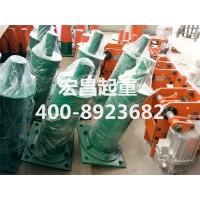 河南弹簧缓冲器优质厂家-宏昌起重400-8923682