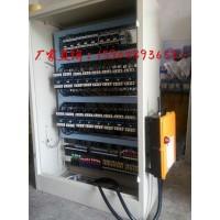 成都行车、起重机变频器、遥控器安装:15902893658