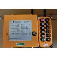 MD遥控器(哈尔滨起重):13613675483