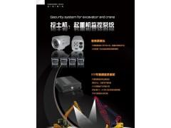 成都起重机、龙门吊监控系统安装电话:15902893658