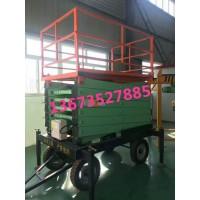 亳州移动式液压升降平台价格-刘经理13673527885