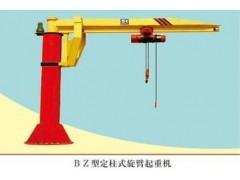 宁蒗悬臂起重机信誉保障