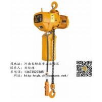 亳州优质电动环链葫芦供应商-刘经理13673527885