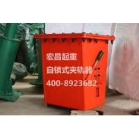河南专业销售自锁式夹轨器宏昌起重400-8923682