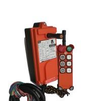 盐城遥控器现货供应13851044079