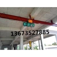 亳州安装电动葫芦单轨吊起重机-刘经理13673527885