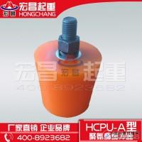 河南宏昌厂家直销新型缓冲器C型 15037389555