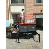 周口销售移动式液压升降平台-刘经理13673527885