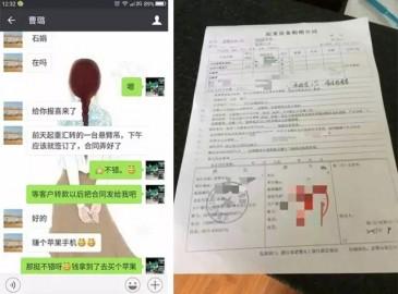 恭喜绍兴起重汇李经理再次通过起重汇平台成功接单!