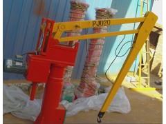 海西蒙古族藏族自治州悬臂吊 轻小起重热卖产品
