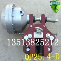 气动钳盘式制动器CQP20-D