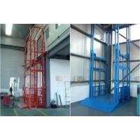 重庆液压升降货梯制造