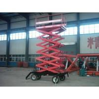 宜昌移动式升降平台优质厂家18671718867