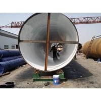 大口径输水管道TPEP防腐钢管