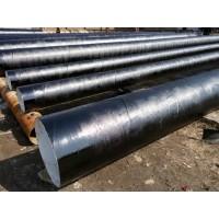 排水管道环氧煤沥青防腐钢管生产