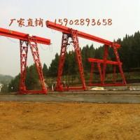 成都行车、行吊、龙门吊电路、机械维修:15902893658