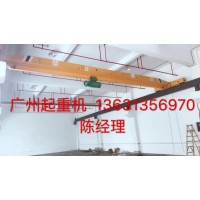 广州起重机厂家销售安装维修维保13631356970